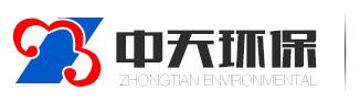 山东污水处理设备-中天环保